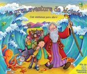 La gran aventura de Moisés