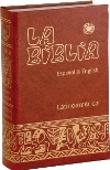 La Biblia Latinoamérica. Español & English