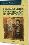 Tratado sobre la veneración de los iconos