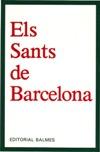 Els sants de Barcelona